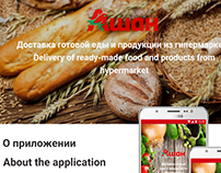 Mobile app. Delivery of ready-made food and products