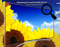 Design | Samsung Screen