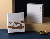 ISUNEED|Serene Herbal Bath Packaging Design