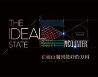 THE IDEAL STATE-Vanke 城市之光产品发布会