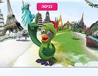 Bezeq International Rosh-Hashana app.