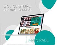 Carpet runners online shop