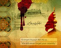 Ehlebait a.s.