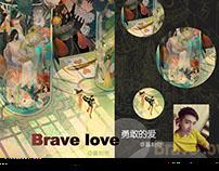 Brave love. 勇敢的爱
