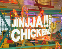 Jinjja Chicken Changi Airport T2
