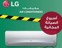 LG / SHAKER SAUDI ARABIA