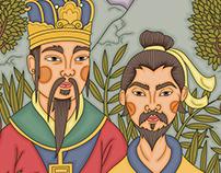 He Shi's jade stone