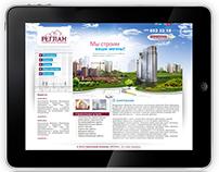 Reglan web site