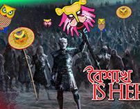 Pohela Boishakh Game of Thrones Concept
