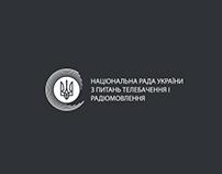 Нац. Рада України з питань Телебачення і Радіомовлення