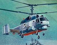 Submarine hunters