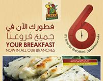 Manoosha Breakfast Awareness