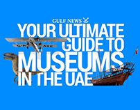 Guide to Museums in the UAE