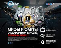 TopGear Russia & Mobil 1