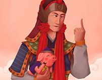 The Heaven Commander Tian Feng