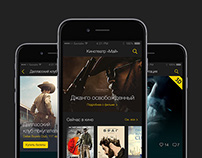 Cinema iOs App
