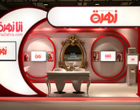 Zahrat Al Khaleej Magazine - Exhibition design
