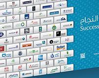 [AD] Partners Success