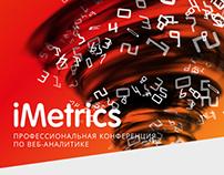 Landing page «IMetrics». Professional web analytics con