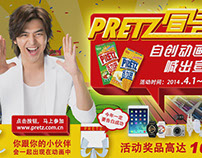 Pretz commercial TVC behind the scene video