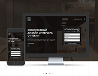 Home page Navdesign Studio