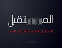 El Mostaqbal identity