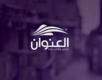 AL-ENWAN