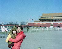 Tiananmen Square Baby