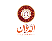 ALDIWAN restaurant logo