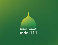 شعار سناب المدينة - Medina Snap logo