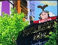 Lebanese Status