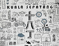 ::十八丁 壁畫廊 Mural Painting | Illustration in Sepetang ::