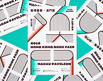 2018 HONG KONG BOOK FAIR-MACAU PAVILION