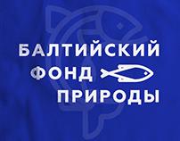 Балтийский Фонд Природы