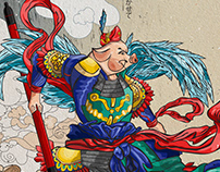 Samurai Pig greeting card