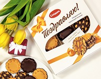 The new design of gift packaging biscuits