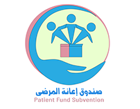 Logo for fund subvention