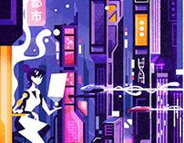 Cyberpunk noodles