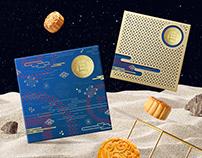 QHA Corporation - Mooncake Packaging