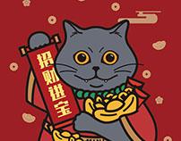 2017猫咪门神