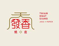 Thian Huat Siang Joss Paper