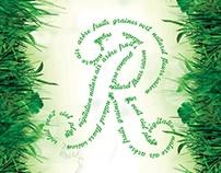 Calligramme R