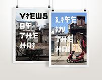 Jululu Typeface