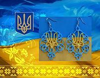 Glory to Ukraine