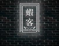 VI DESIGN OF CRAYFISH