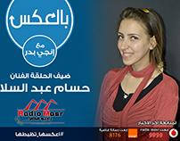Bel3aks _2 (Radio Masr)