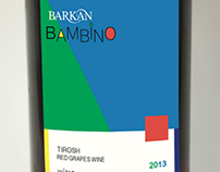 Israeli Wine Label Design