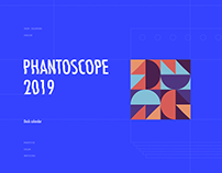 Phantoscope 2019-Practice Color Matching
