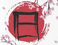 Blooming Sakura and red Sun