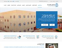 Riyadh Najd Schools